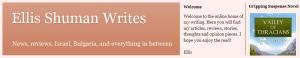 Ellis website