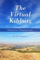 kibbutz_cover