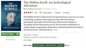 The Hidden Scroll An Archeological Adventure